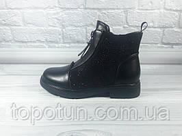 """Демисезонные ботинки для девочки """"Bessky"""" Размер: 32,34,36"""