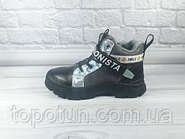 """Демисезонные ботинки для девочки """"Bessky"""" Размер: 33,35,36"""