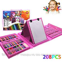 Раскладной набор для рисования с мольбертом 208 предметов