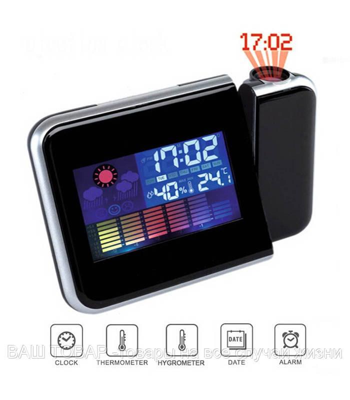 Часы- метеостанция с Проектором  8190