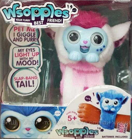 """Интерактивная игрушка """"Wsopples"""" интерактивный браслет гремлин"""