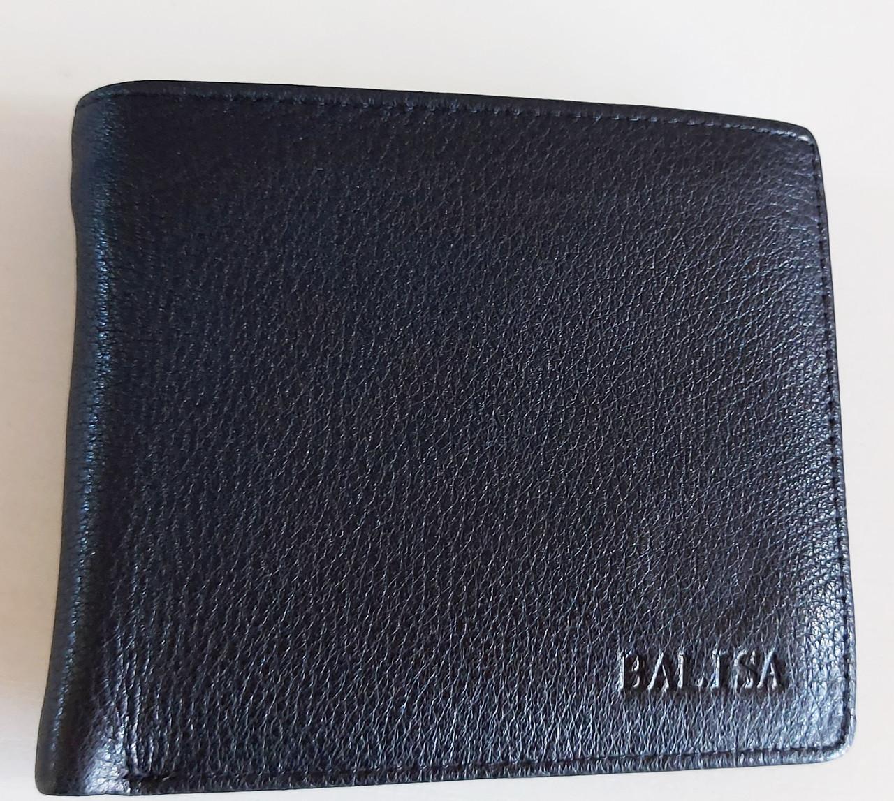 Чоловіче шкіряне портмоне Balisa WB1-2609 black Чоловіче шкіряне портмоне БАЛІСА оптом Одеса 7 км