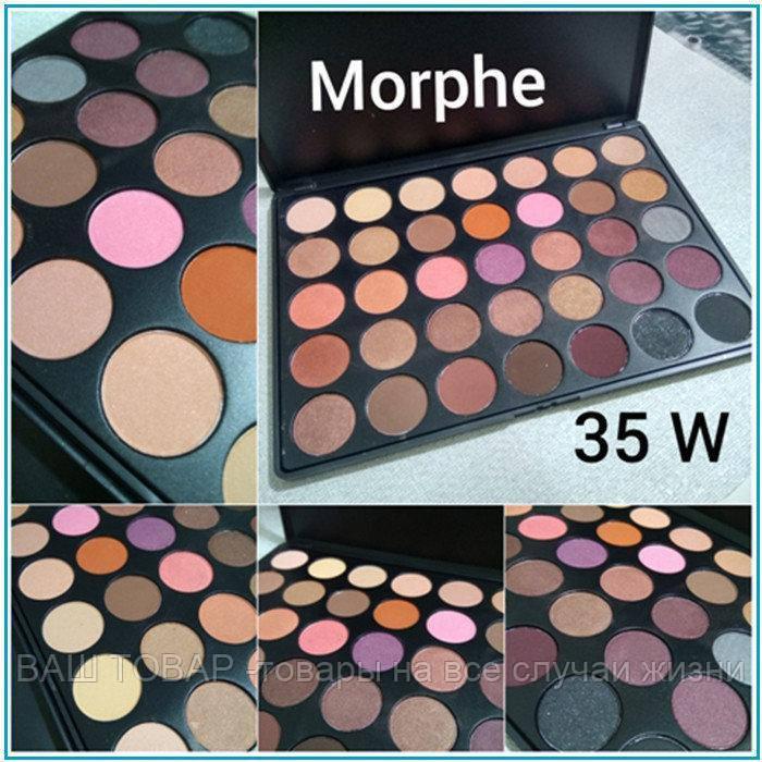 Тени для век Morphe 35 цветов (35P)