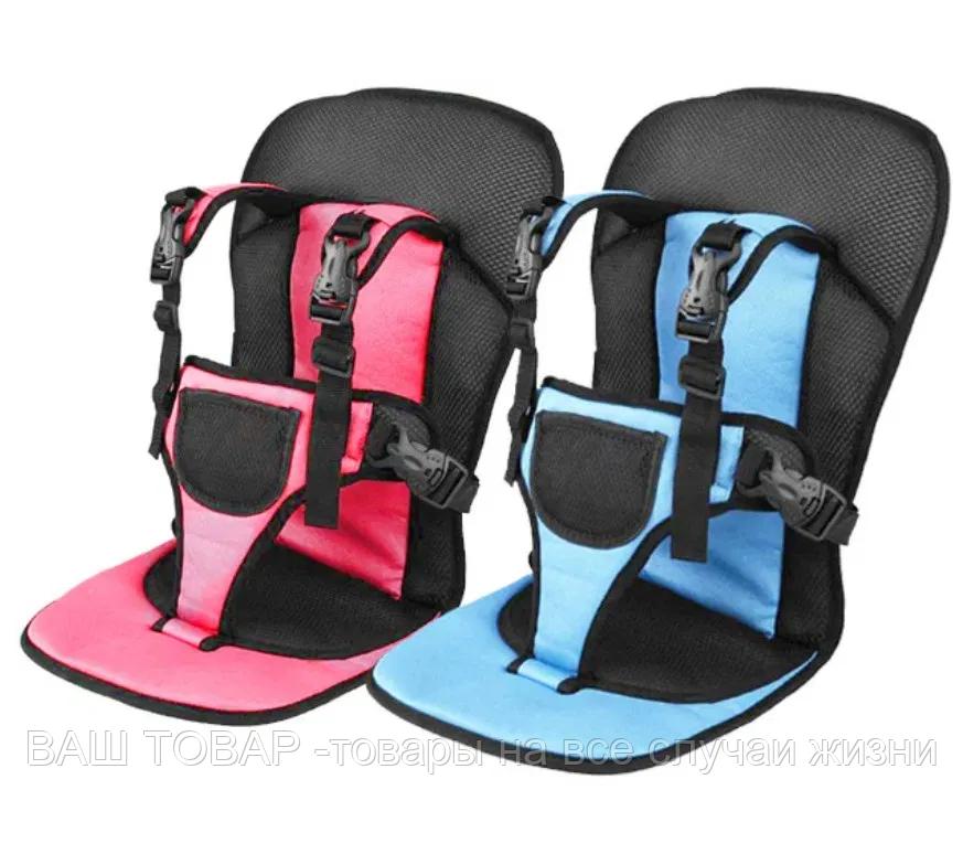 Бескаркасное автокресло Child car cushion - кресло безопасности до 12 лет