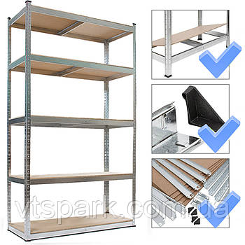 Стеллаж полочный 2000х900х400мм, 200кг, 5 полок с ДСП оцинкованный для архива, гаража, подвала