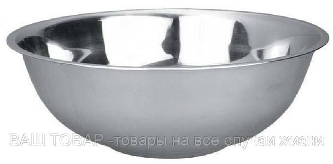 Миска нержавеющая круглая V 1400 мл Ø 220 мм (шт)