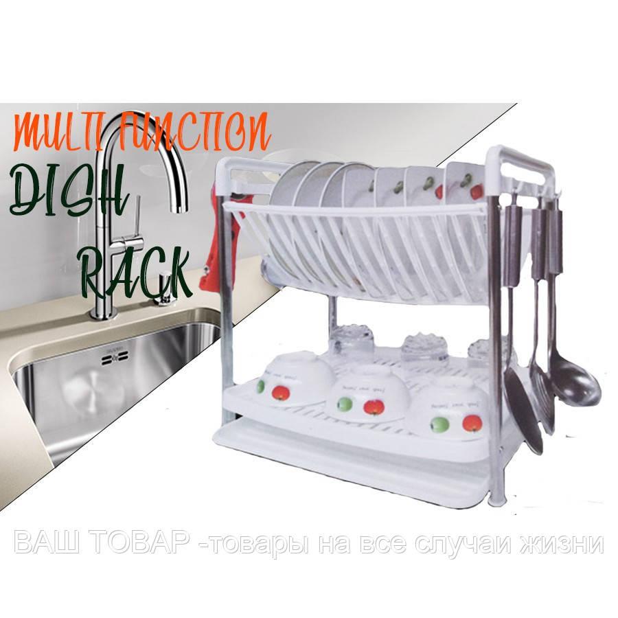 Сушилка для посуды Multi Function Folding Dish Rack