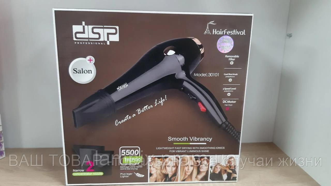 Фен для волос DSP 30101
