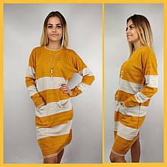 Платье женское желтое с белым TU0366, шерсть и акрил, универсальный 44-48