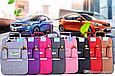 Автомобильный карман органайзер DL-64, фото 2