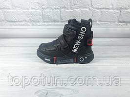 """Демисезонные ботинки для мальчика """"Clibee"""" Размер: 25,27,28"""