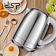 Чайник электрический DSP KK1114, фото 3