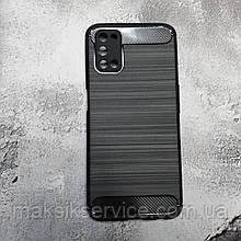 Чехол на телефон OPPO Slim Series A52/A72/A92