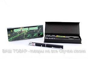 Лазерная указка Green Laser Pointer 2030
