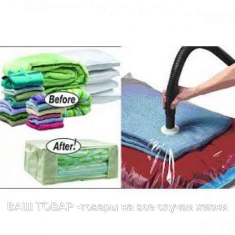 Пакет VACUM BAG 70*100 вакуумный