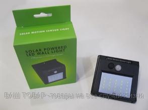 Сенсорная лампа 008