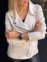 Куртка замш-стрейч женская БЕЖ (ПОШТУЧНО), фото 1