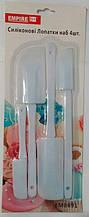 Набор силиконовых лопаток 4 шт