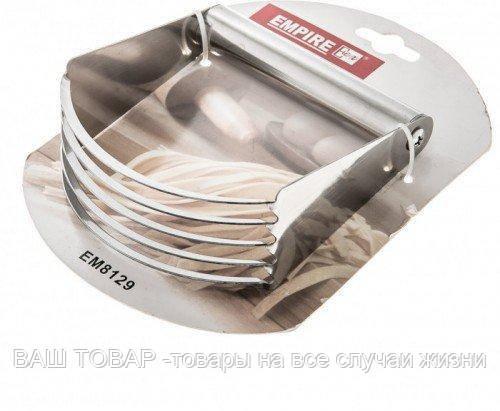 Блендер ручной нержавеющий на 5 ножей (шт)