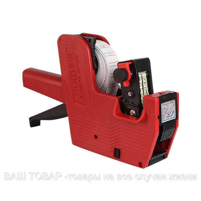 Пистолет для ценников,этикет-пистолет MaOXIN MA-5500