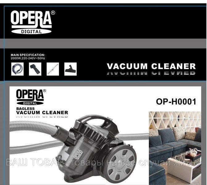 Контейнерный пылесос OPERA DIGITAL OP-600 2500 Вт