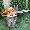 Бензопила Husqvarna 340 ХР (шина 45 см, 2.0 кВт) Цепная пила Хускварна 340 ХР. ГАРАНТИЯ 12 месяцев!, фото 7