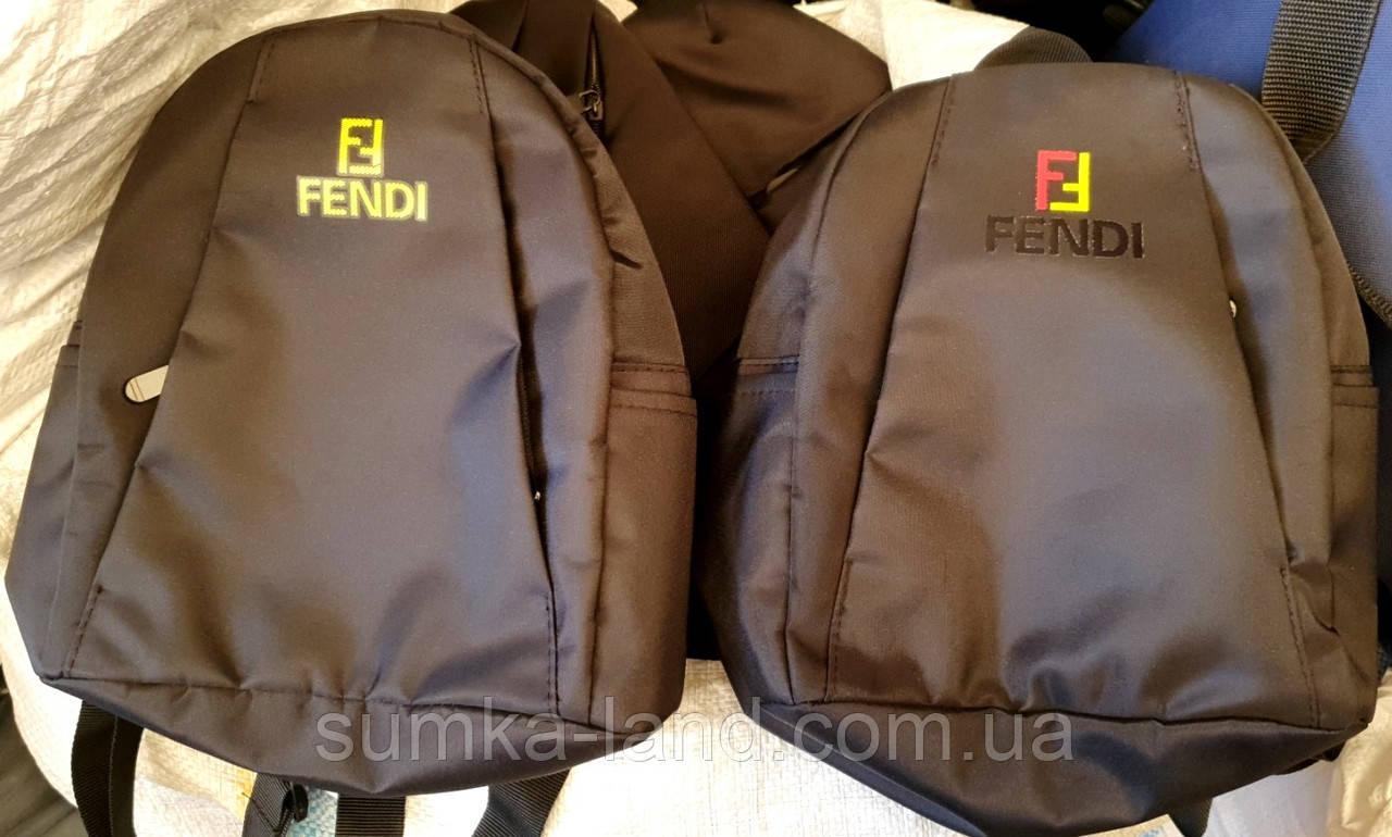 Городские текстильные рюкзаки Fendi 24*27 см