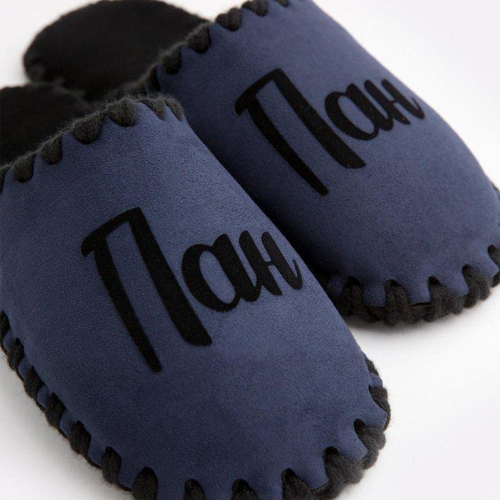 Мужские домашние тапочки Пан темно-синие закрытые, Family Story, Свой размер (n0105033-fb)