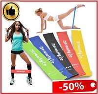 Набор фитнес-резинок EsonStyle 5 в 1 + мешочек для хранения, эспандер ленточный для фитнеса