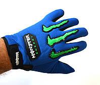 Текстильные мотоперчатки Monster Energy синие, фото 1