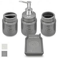Набор аксессуаров для ванной Stenson R-30149 4 предмета 8х20х24 см