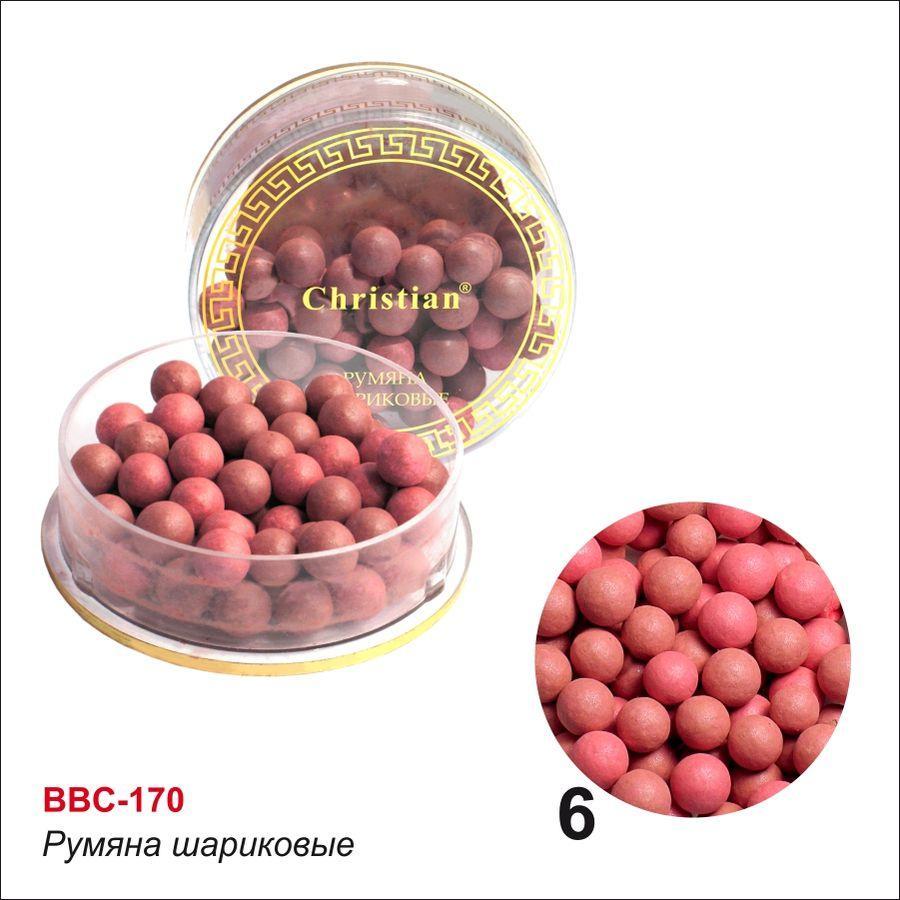 Румяна в шариках Christian № 06 BBC-170