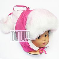 Детская зимняя шапка р.50-52 на овчине с меховой опушкой и завязками верх плащевка 4579 Розовый 50