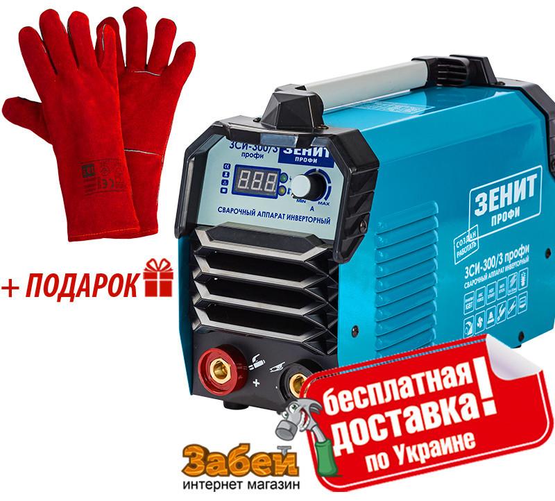 Сварочный аппарат инверторный ЗСИ-300/3 профиНет в наличии