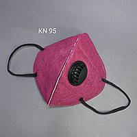 Захисна маска KN 95 універсальна з вугільним фільтром, вишнева (1шт)