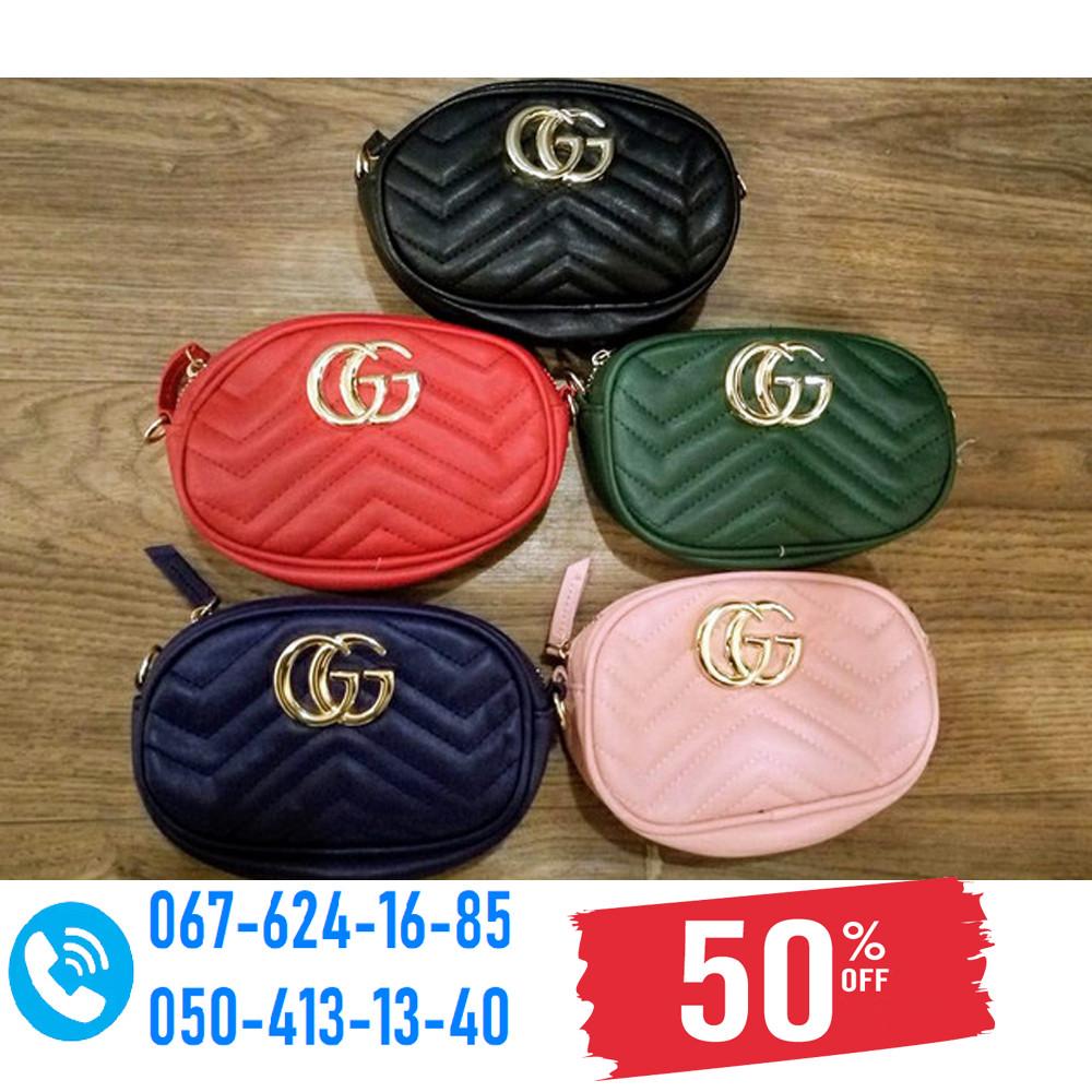 Женская сумка GUCCI (зеленый, красный, пудровый, синий, черный)