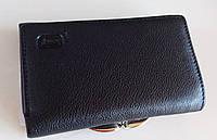 Женский кожаный кошелек BalisaPY-H148 черный Женские кожаные кошельки БАЛИСА оптом Одесса 7 км, фото 1