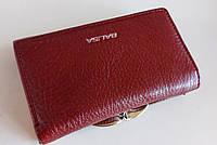 Женский кожаный кошелек BalisaPY-H147 т.красный Женские кожаные кошельки БАЛИСА оптом Одесса 7 км, фото 1