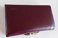 Женский кожаный кошелек Balisa PY-H149 бордо Женские кожаные кошельки БАЛИСА оптом Одесса 7 км, фото 1