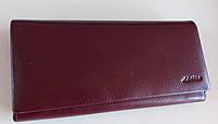 Женский кожаный кошелек Balisa PY-D149 бордо Женские кожаные кошельки БАЛИСА оптом Одесса 7 км, фото 1