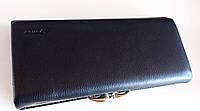 Женский кожаный кошелек Balisa PY-B149 черный Женские кожаные кошельки БАЛИСА оптом Одесса 7 км, фото 1