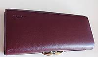 Женский кожаный кошелек Balisa PY-B149 бордо Женские кожаные кошельки БАЛИСА оптом Одесса 7 км, фото 1