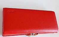 Жіночий шкіряний гаманець Balisa PY-B149 яскраво-червоний Жіночі шкіряні гаманці БАЛІСА оптом Одеса 7 км, фото 1