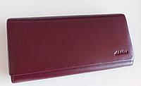 Женский кожаный кошелек Balisa PY-A149 бордо Женские кожаные кошельки БАЛИСА оптом Одесса 7 км, фото 1