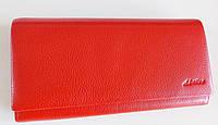 Женский кожаный кошелек Balisa PY-A149 ярко-красный Женские кожаные кошельки БАЛИСА оптом Одесса 7 км, фото 1