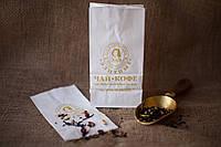 Пакет бумажный/крафтовый для расфасовки чая/кофе