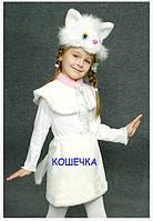 Детский костюм Кошки, фото 1