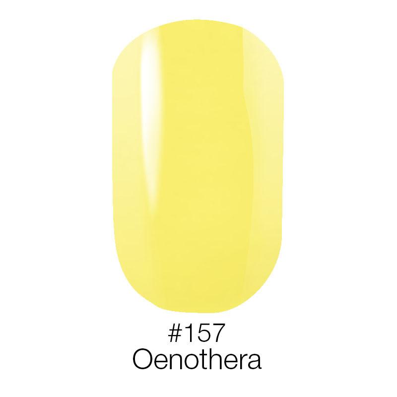 Гель лак Naomi №157 (oenothera), 6ml