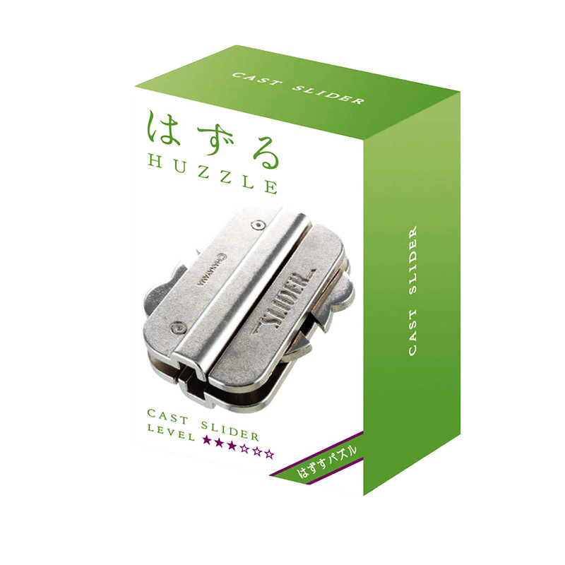 Huzzle Slider 3* Металлическая головоломка Слайдер Hanayama (Japan)