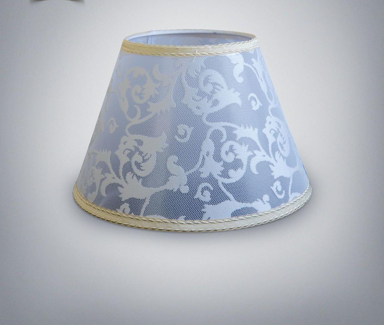 Абажур 03-0450 для настольной лампы, подвеса